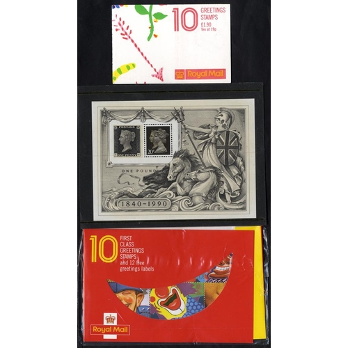 2028 - MODERN WHOLESALE LOT 1989 Greetings (38), 1990 Greetings in original cellophane (30), 1991 1d black ...