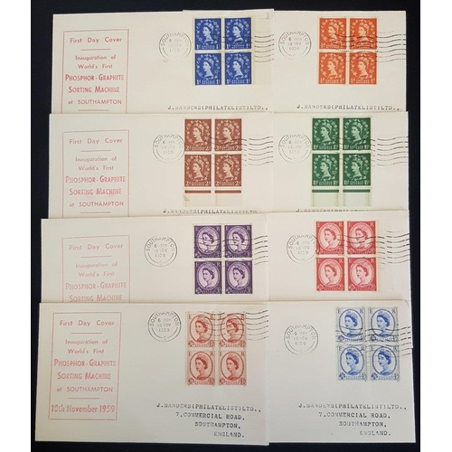 2038 - 1959 phosphor graphite set in blocks of four each used in a separate cachet, first day covers each b...