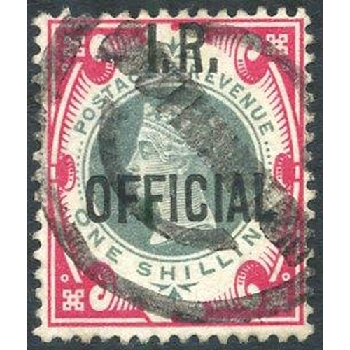 2045 - I.R OFFICIAL 1901 1s green & carmine, U with good colours & perfs, fine, SG.O19, Cat. £1800...