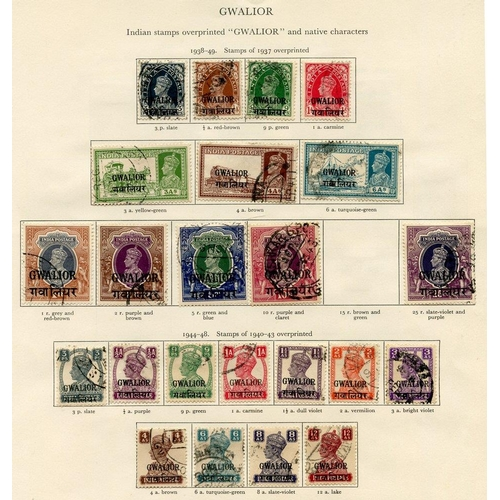 206 - GWALIOR 1938-45 complete except for 1938-49 15r, 1944-48 Officials to 2r U - 5r & 10r are UM. (40) C...
