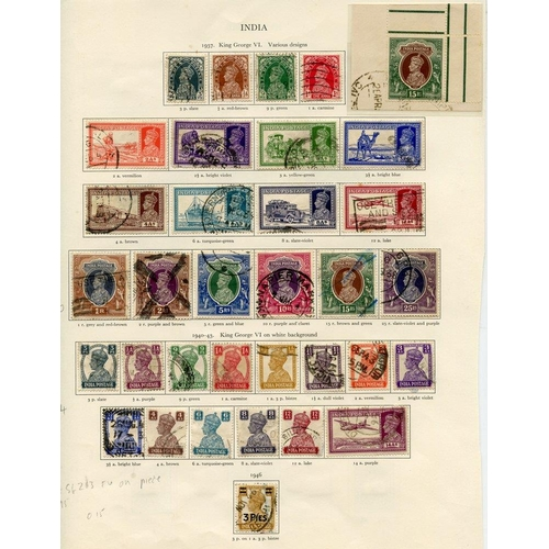208 - INDIA 1937-51 (109) Cat. £546. FEUDATORY STATES - HYDERABAD (15) Cat. £106. IDAR (5) Cat. £380. INDO...