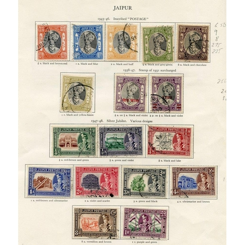210 - JAIPUR 1943-48 complete (28) Cat. £1150, also JASDAN 1942 1a Sun (P.8½-9), VFU with suspect cancella...
