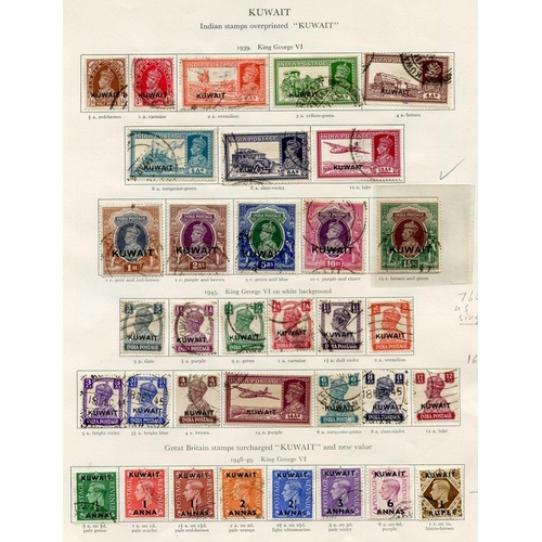 213 - KUWAIT 1939-51 complete incl. 15r wmk upright, SG.51. (56) Cat. £1080...