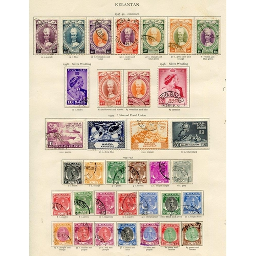 214 - MALAYA - JOHORE (35), KEDAH (36), KELANTAN (41) 1936-51 complete. Cat. £2460...
