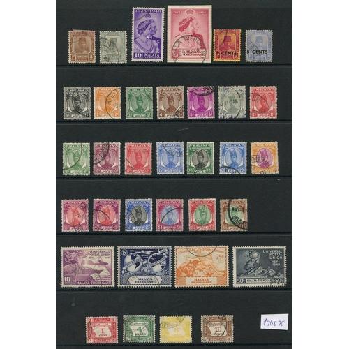 219 - MALAYA - TRENGGANU 1938-52 complete. (34) Cat. £768...