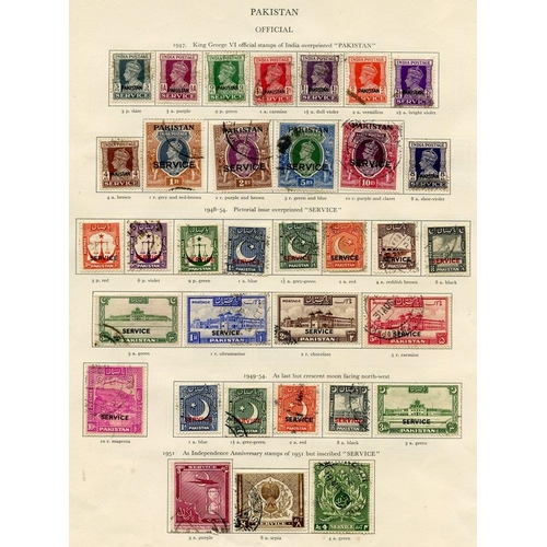 233 - PAKISTAN 1947-51 complete. (96) Cat. £810...