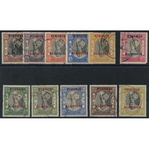 236 - RAJASTHAN 1950 set U (pmks ?), 2½a has damaged corner, SG.15/25....