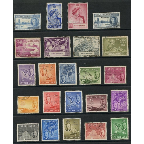 239 - SEYCHELLES 1937-52 complete, Silver Wedding 5r (crayon mark), 1st defin 5r has missing perf. (60) Ca...