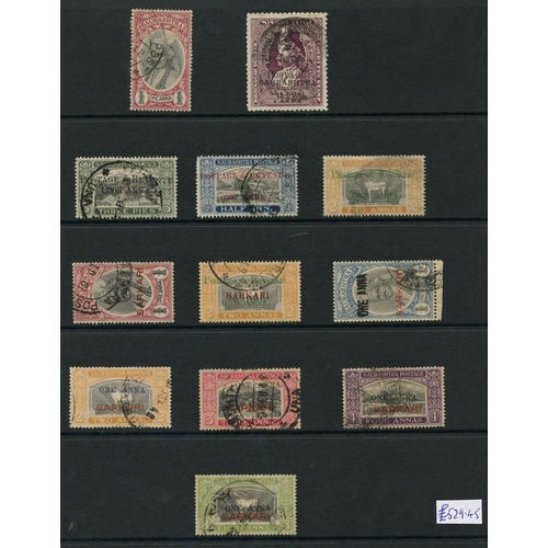 241 - SORUTH 1948-50 complete. (12) Cat. £520...