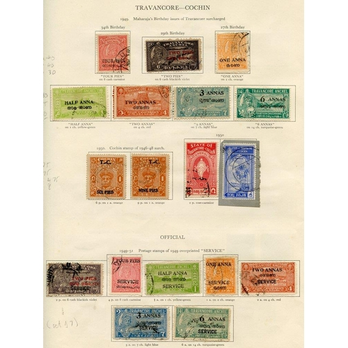 246 - TRAVANCORE 1939-46 all spaces filled - viewing recommended. (52) ST.Cat. £400+...