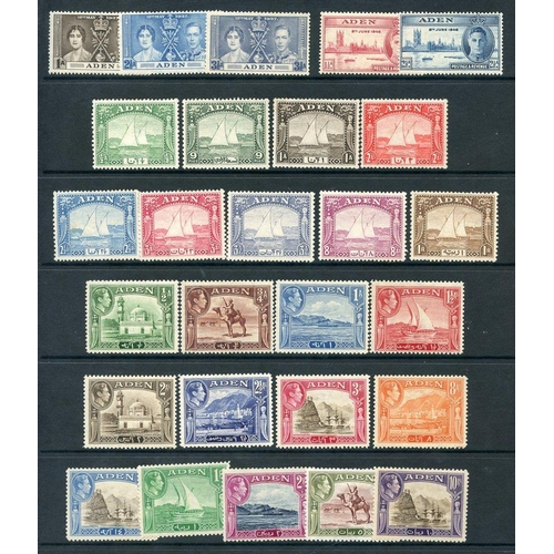 354 - 1937 Dhow set to 1r M (1r has tone spots), 1939 Defin set M, also 1937 Coronation & 1946 Victory set...