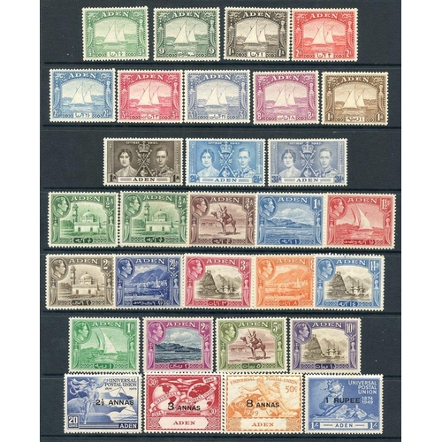 355 - 1937 Dhow set to 1r M, 1937 Coronation set M, 1939 Defin set M, 1949 UPU set M SG.1/9, 13/15, 16/27,...