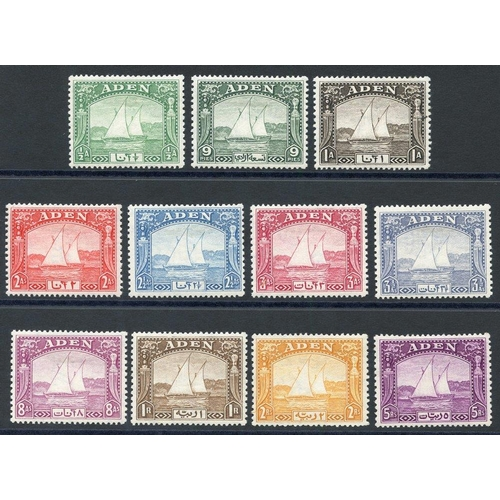357 - 1937 Dhow set to 5r M, SG.1/11. (11) Cat. £550...