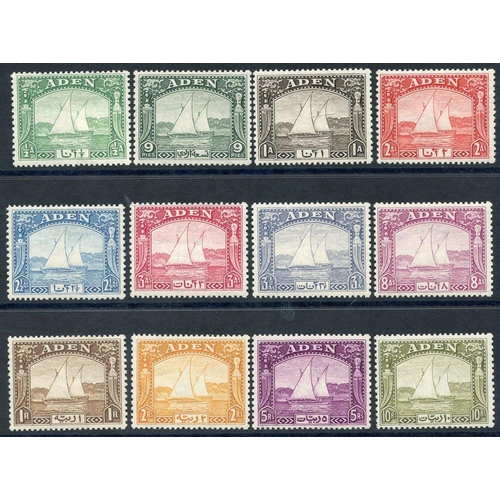 358 - 1937 Dhow set, fine M, SG.1/12. (12) Cat. £1200...
