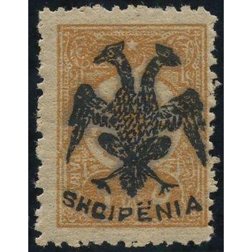364 - 1913 5pa yellow buff, fresh UM example, signed Scheller, Mi.4, Cat. 1000€...