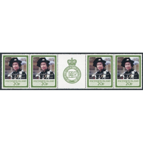 388 - 1987 Royal Ruby Wedding 20p OVERPRINT DOUBLE horizontal gutter strip of four UM, SG.449a....