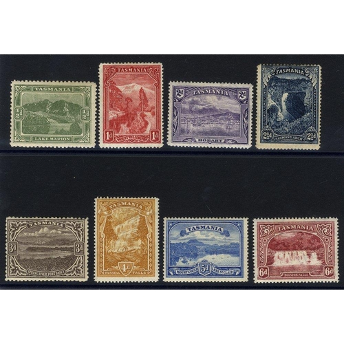 402 - 1899-1900 Pictorial set, M (2½d fault), SG.229/236. (8) Cat. £150...