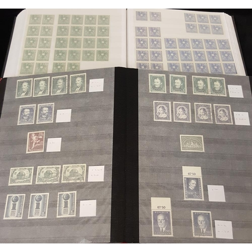 447 - DUPLICATED M or UM & FU ranges housed in three stock books incl. 1950's issues either M, UM or VFU o...