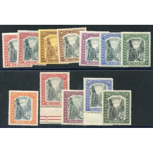 451 - 1901 CCC 5d Staircase M, SG.59, 1911-19 MCCA Staircase set + extra 1d shade M (2s has small tone), S...