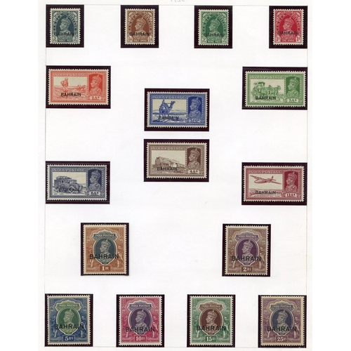 461 - Collection on leaves with 1934-37 to 4a, 1938-41 set to 25r, 1942-45 to 12a, 1948 to 10r, 1948 Weddi...