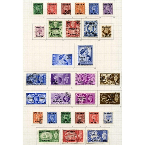 462 - 1938-51 collection U on philatelic leaves, complete basic stamps plus the 1950-51 ½a to 4a in blocks...