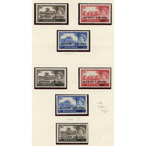463 - Collection on leaves with KGV vals to 1r, 1938-41 incl. 5r pair & other low vals, 1942-45 (7 vals) t...
