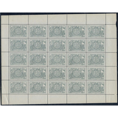 498 - 1892-94 RAILWAYS PARCELS 15c greenish slate in a complete UM pane of 25 - full margins all round, SG...
