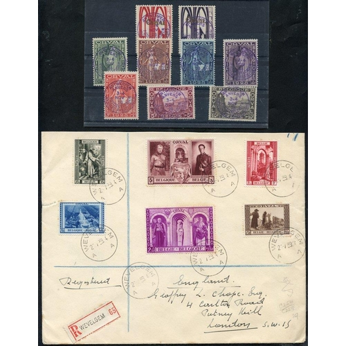 501 - 1928 Orval Abbey set, superb used each with Antwerpen Anvers c.d.s. in purple, SG.461/9, 1939 Orval ...