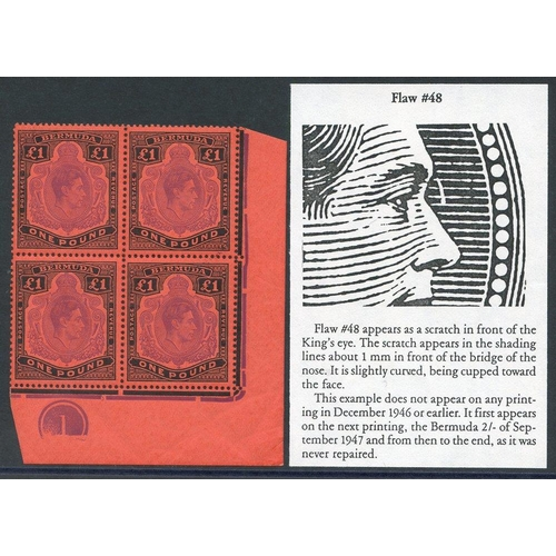 521 - 1951 £1 violet & black/scarlet lower right UM corner plate block of four showing flaw #48 'scratch i...