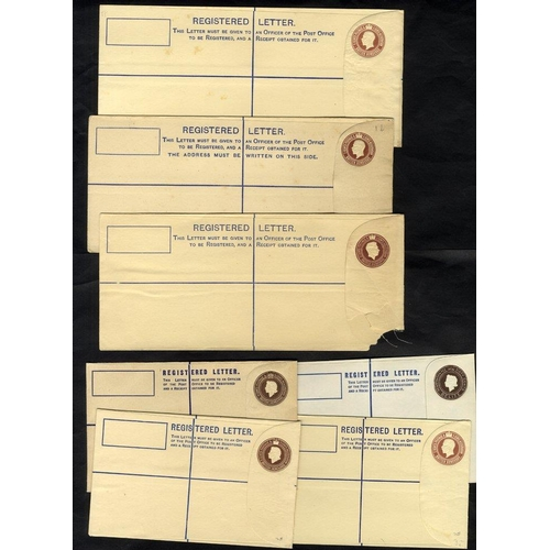 546 - 1912-77 registered postal stationery envelopes, (7 different) unused examples, KGV (3), KGVI single ...