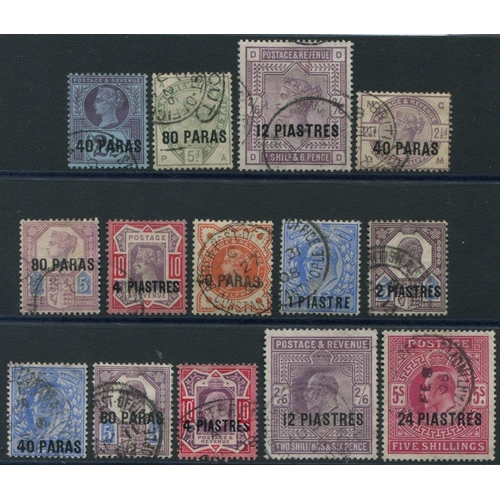 548 - TURKISH 1885 set (SG.1/2,3a), 1887-96 set (SG.4/6), 1893 40pa on ½d vermilion (SG.7), 1902-05 KEVII ...