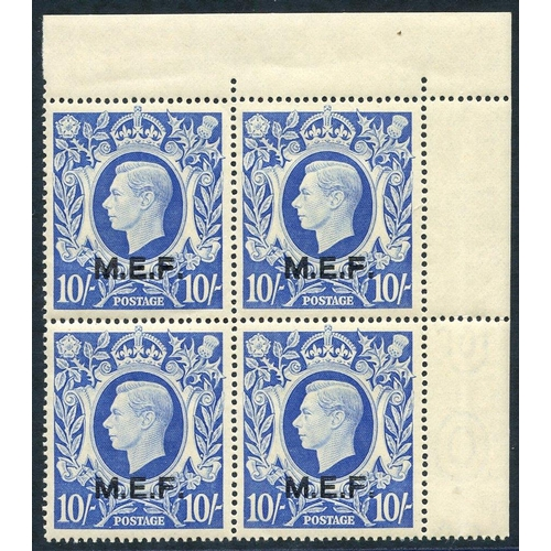 553 - M.E.F 1943 10s ultramarine, upper right corner marginal UM block of four, SG.M21. (4) Cat. £180...