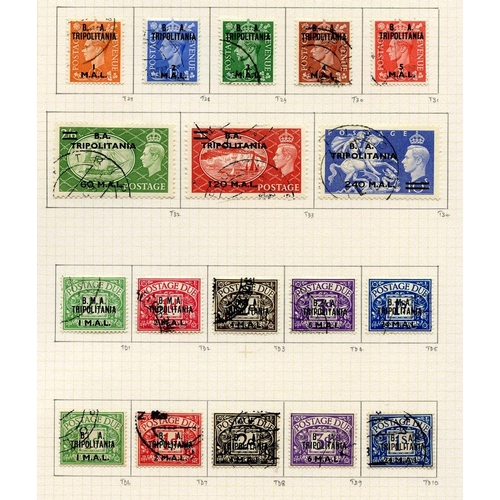559 - TRIPOLITANIA 1948-51 complete basic issues, U - all with good cancels. Cat. £1195....