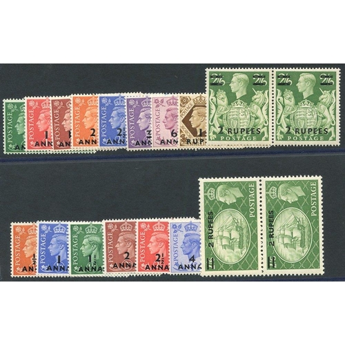 560 - 1948 set of nine in fine M pairs, SG.16/24, 1950 set of seven in fine M pairs (1½a has pulled corner...