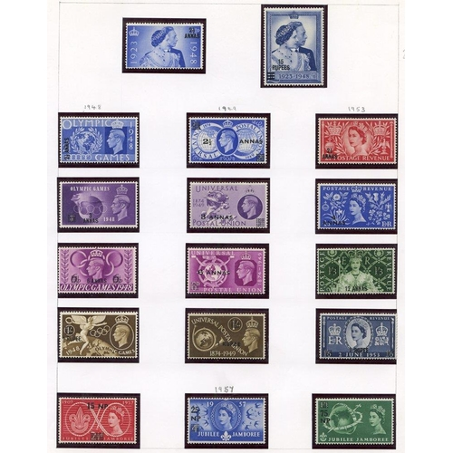 561 - 1948 Wedding, 1948 Games, 1949 UPU, 1952 to 1r, 1953 Coronation, 1955 2r (2), 5r (2), 1956 to 1r, 19...