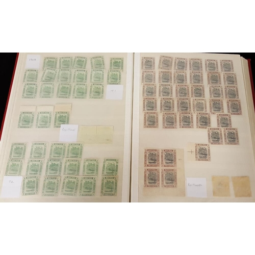 566 - 1907-51 River Canoe issues M, quantity of approx. 500 in a stock book incl. many with positions iden...