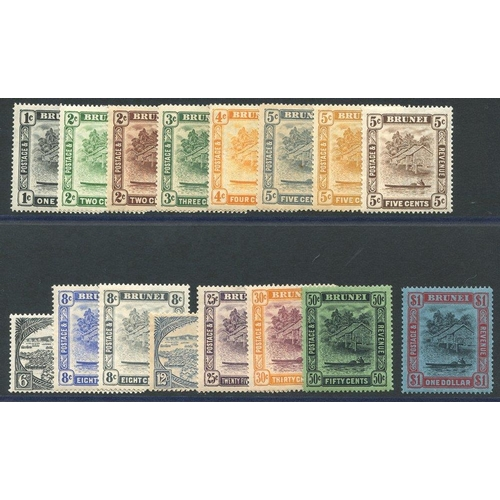 568 - 1924-37 MSCA set (excl. SG.54, 59, 60b & 61) M, some vals are toned. (16) Cat. £200...
