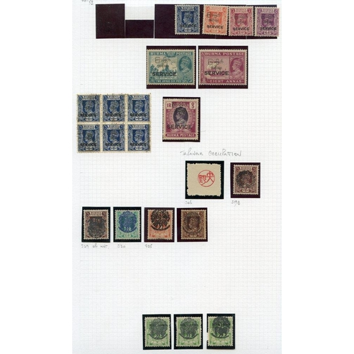 572 - Collection on leaves (mixed M & U) 1937 KGV vals to 2r U & to 12a M, 1945 Military Admin set M, 1947...