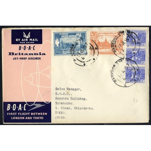 574 - Post WWII cover miscellany incl. range of used air letters (c1959-90's), 1954 reg cover & mainly 197...
