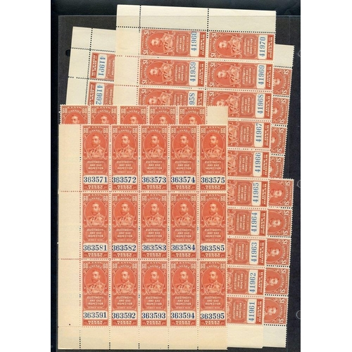 588 - REVENUES 1930 George V Electricity & Gas $1 pane of 50 (broken into 3 multiples), also 60c - two blo...