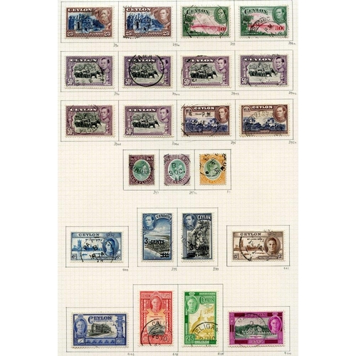 602 - 1937-51 complete basic issues U on philatelic leaves with all perfs, plus 10r postal fiscal with cor...