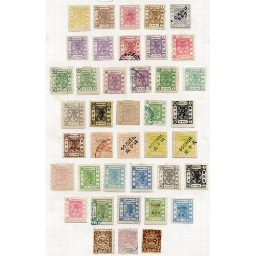 603 - SHANGHAI 1867-93 predominantly M collection on leaves incl. 1866 2c carmine, 1867 1cand yellow, 1can...