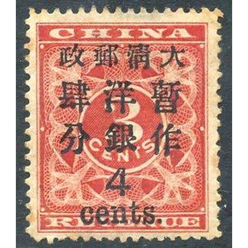 611 - 1897 Revenues Surcharged 4c on 3c deep red, unused with part o.g, tones, SG.90. Very scarce. (1) Cat...