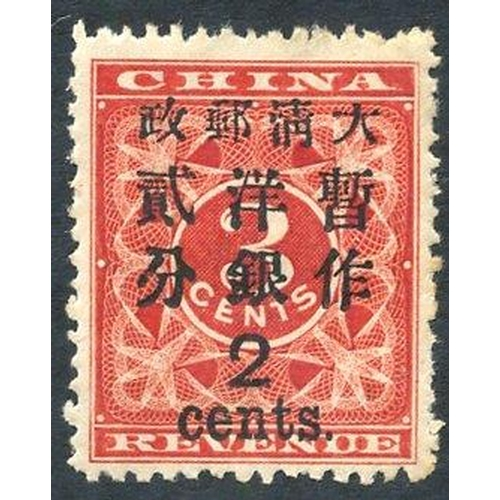 613 - 1897 Revenues Surcharged 2c on 3c deep red, part o.g. with paper hinge remainder & odd minor tone o/...