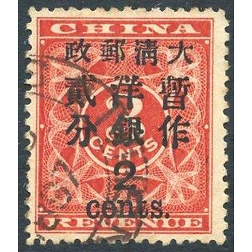 614 - 1897 Revenues Surcharged 2c on 3c deep red, FU with tiny traces of perf toning o/w fine, SG.89. (1) ...