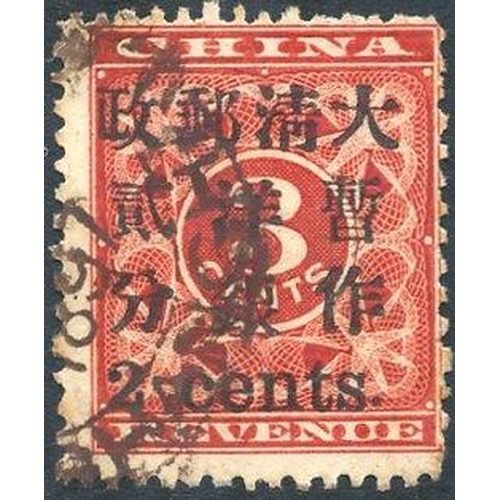 616 - 1897 Revenues Surcharged 4c on 3c deep red Type 21, nicely used, minor perf tones, SG.93. (1) Cat. £...
