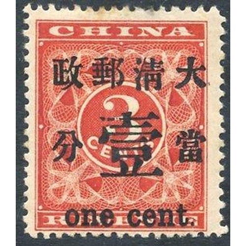 617 - 1897 Revenues Surcharged 1c on 3c deep red, fresh part o.g, has tiny marks at top, SG.88. Scarce. (1...