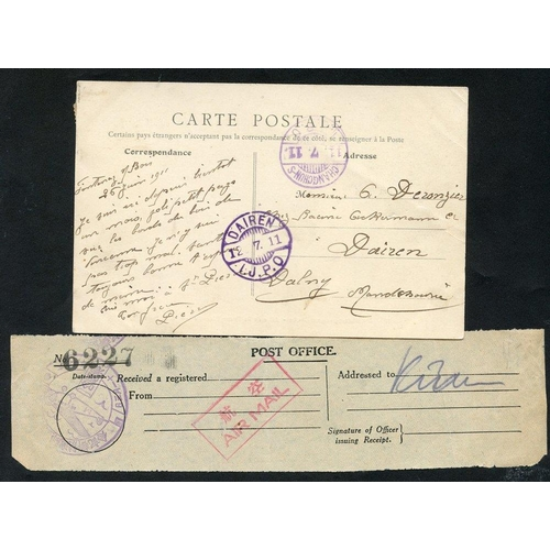 620 - MANCHURIA 1911 PPC addressed to Manchuria, bearing French Sower 10c red (Yv138), tied by Fontenay c....