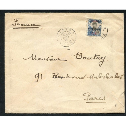 621 - INDO-CHINESE PO's IN CANTON 1921 env addressed to France bearing Canton 10c on 25c (SG.74), tied by ...