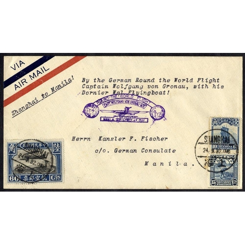 623 - 1932 Sept 24th VON GRONAU world flight Shanghai - Manila with purple cachet, reverse - Manila receiv...